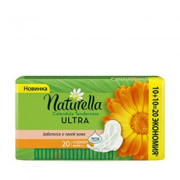 Гігієнічні прокладки Ultra Normal Duo Календула Naturella