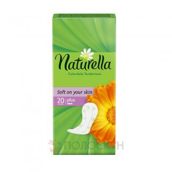 Щоденні прокладки Календула Naturella