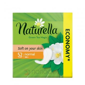 Щоденні прокладки Зелений чай Naturella
