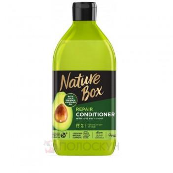 Бальзам для волосся Авокадо Nature Box