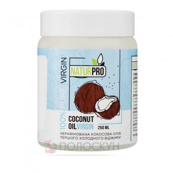 Нерафінована кокосова олія NaturPro