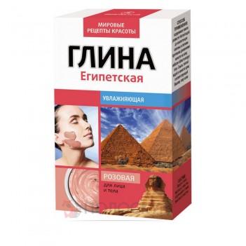 Єгипетська рожева глина Зволожуюча