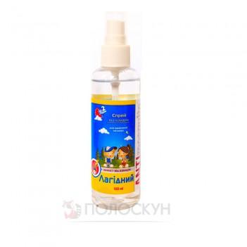 Спрей від комарів дитячий Mosquit Off