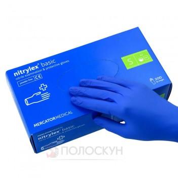 Рукавиці медичні сині  нітрилові S