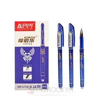 Ручка пише-стирає 0,5mm