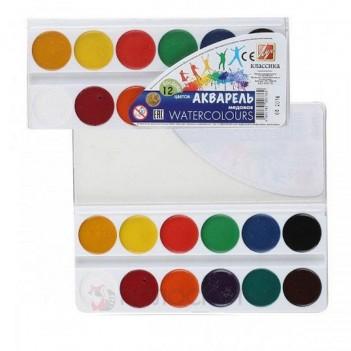 Фарби акварельні Класика Луч 12 кольорів