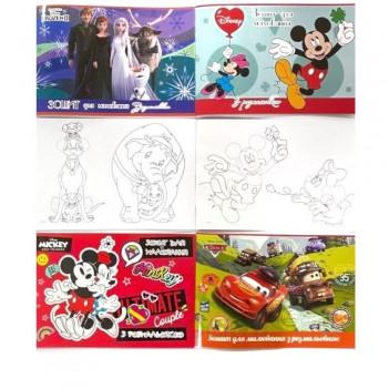 Альбом для малювання з розмальовкою Мікс Disney