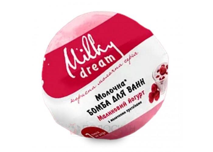 Бомба для ванн Малиновий йогурт