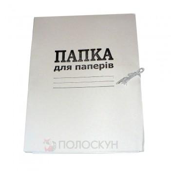 Папка для документів на зав'язках