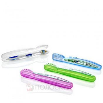 Футляр для зубної щітки