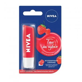 Бальзам для губ Полуниця Nivea