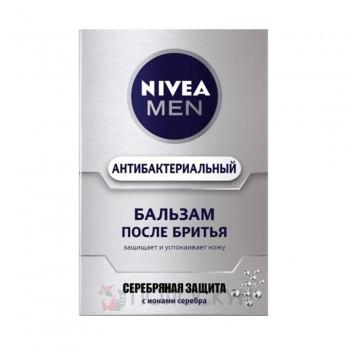 Бальзам після гоління Срібний захист Nivea