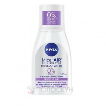Міцелярна вода для сухої та чутливої шкіри Nivea
