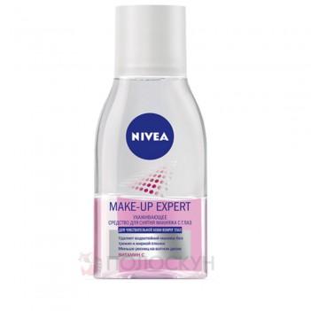 Засіб для зняття макіяжу з очей Make Up Expert Nivea