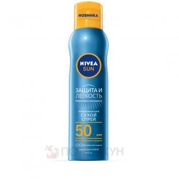 Сонцезахисний спрей Захист і легкість SPF50 Nivea