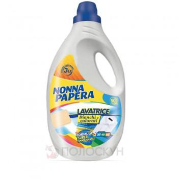 Гель для прання білих і кольорових речей Nonna Papera