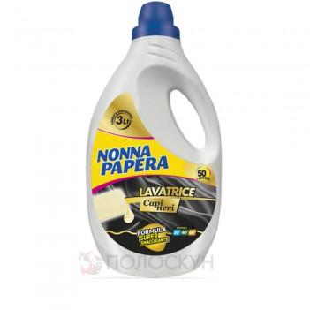 Гель для прання чорних і темних речей Nonna Papera
