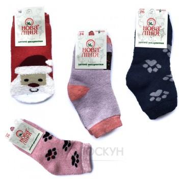 Шкарпетки дитячі Зима №351 12-14-16р Махра Нова Лінія