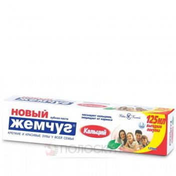 Зубна паста Кальцій Новий Жемчуг