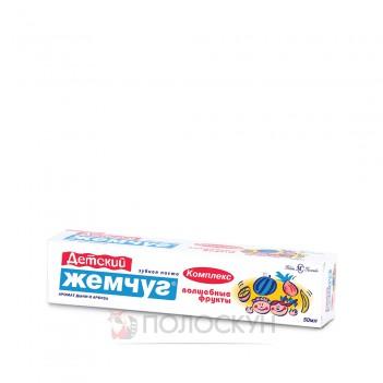 Зубна паста для дітей Магічні фрукти Новий Жемчуг