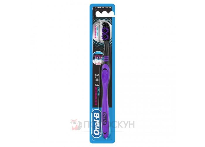 Зубна щітка Всебічна чистка Oral-B