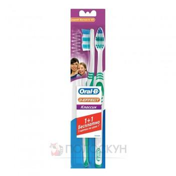 Зубна щітка Effect Classic Oral-B