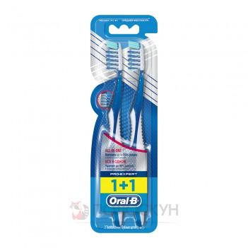 Зубна щітка Pro Expert Oral-B