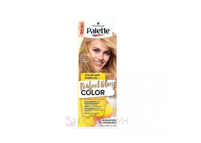 Фарба для волосся Вишня в шоколаді РGС 4-68 Palette