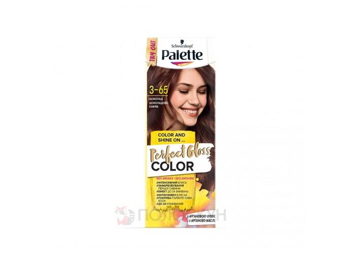 Фарба для волосся Шоколад РGС 3-65 Palette