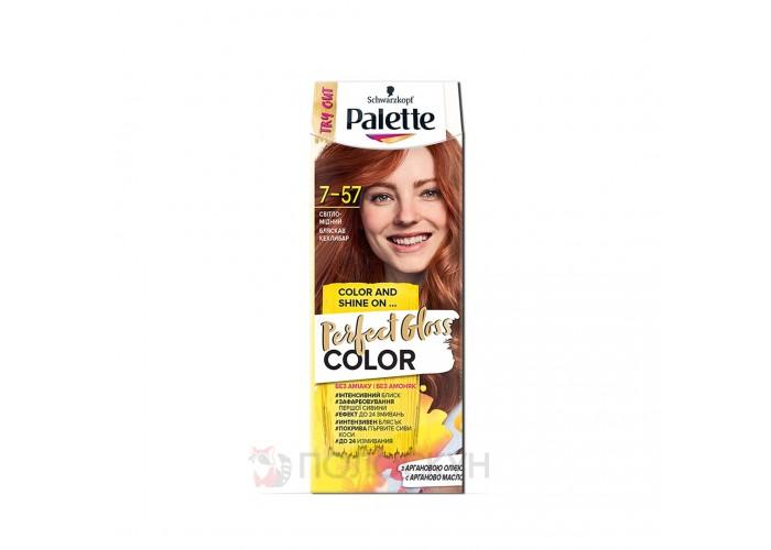 Фарба для волосся Світло-мідний РGС 7-57 Palette