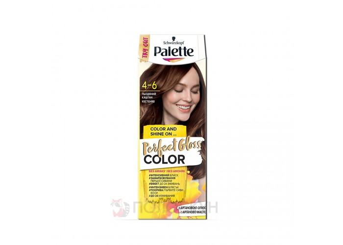 Фарба для волосся Крижаний каштан РGС 4-6 Palette