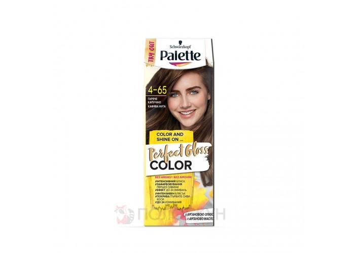 Фарба для волосся Гарячий капучіно РGС 4-65 Palette