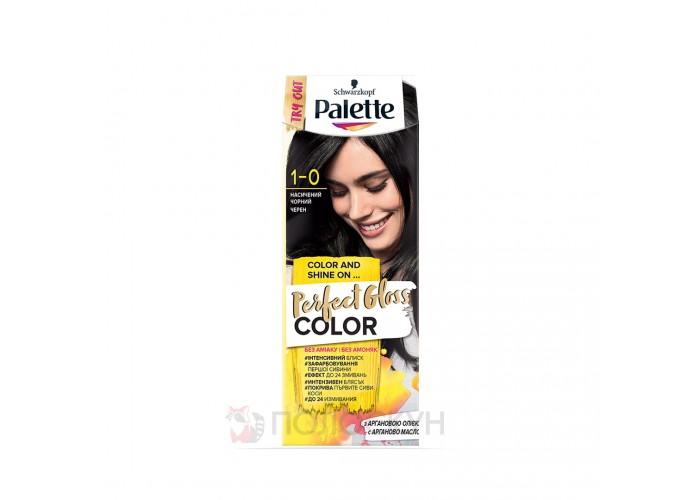 Фарба для волосся Насичений чорний РGС 1-0 Palette