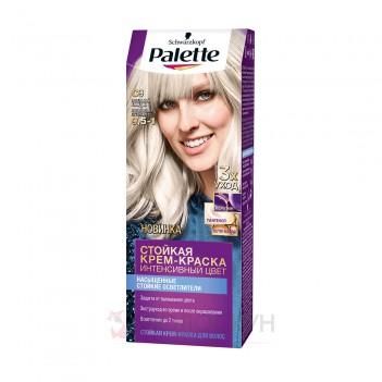 Фарба для волосся C9 (9,5-1) Попелястий блонд Palette