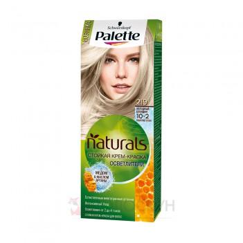 Фарба для волосся Фіто №219 Попелястий блонд Palette