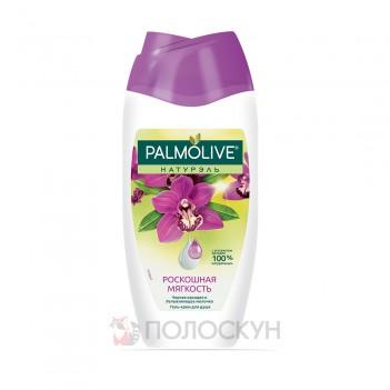 Гель для душу Чорна орхідея Palmolive