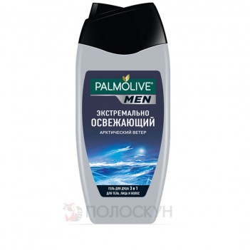 Гель для душу Арктичний вітер Palmolive