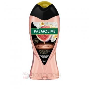 Гель для душу Роскіш з екстрактом інжиру, білої орхідеї та оліями Palmolive