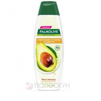 Шампунь для волосся Живлення та сила з олією авокадо Palmolive