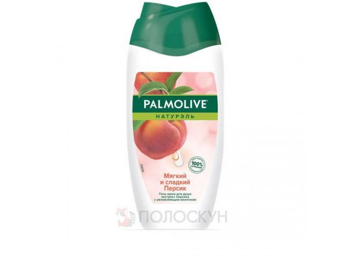 Гель для душу Персик Palmolive