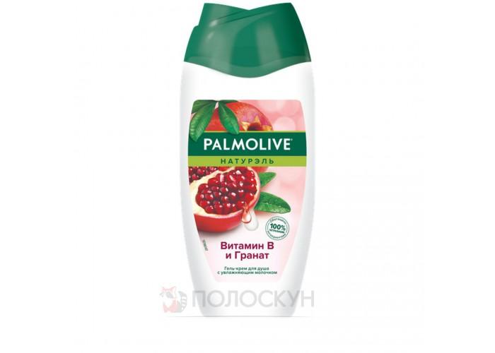 Гель для душу з гранатом та вітаміном В Palmolive