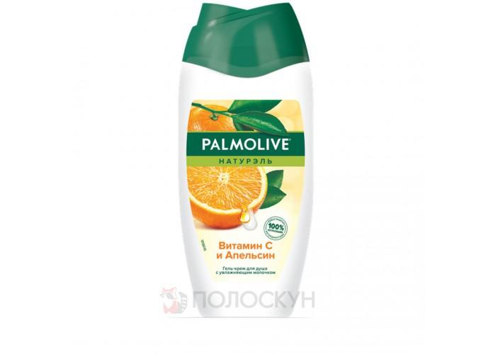 Гель для душу з апельсином та вітаміном С Palmolive
