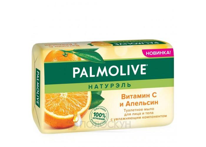 Мило з вітаміном С Апельсин Palmolive