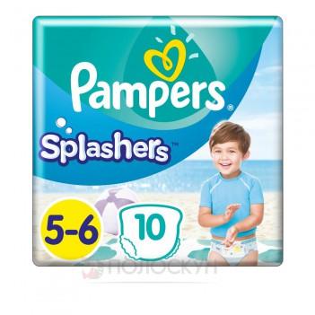 Дитячі одноразові підгузники-трусики для плавания Junior (12-17 кг) Pampers