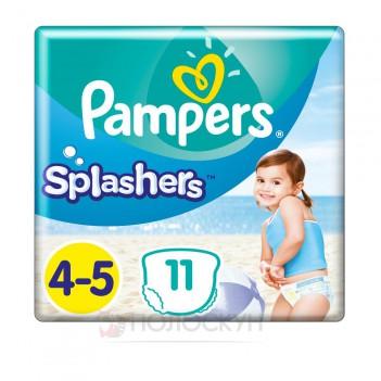 Дитячі одноразові підгузники-трусики для плавания Maxi (9-15 кг) Pampers