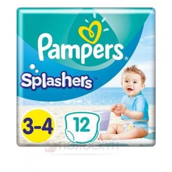 Дитячі одноразові підгузники-трусики для плавания (6-11 кг) Pampers