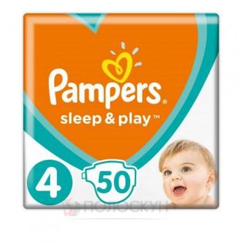 Підгузки для дітей Sleep&Play Maxi N4 Pampers