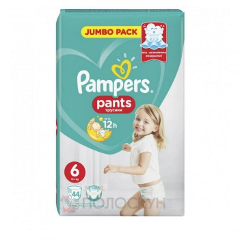 Підгузки-трусики N6 Jumbo 16+ кг Pants Pampers