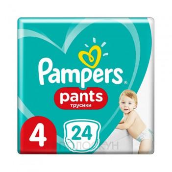 Дитячі одноразові підгузки-трусики Pants Maxi (9-15 кг) N4 Pampers