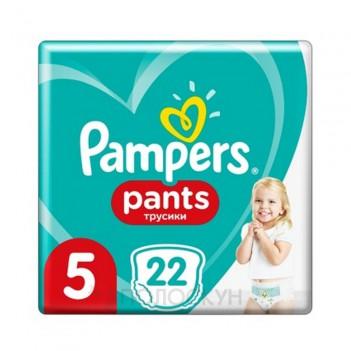 Дитячі одноразові підгузки-трусики Pants Junior (12-17 кг) N5 Pampers
